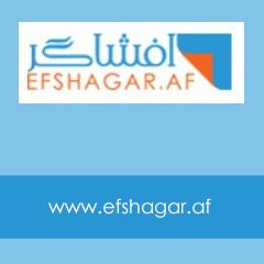 efshagar_2015